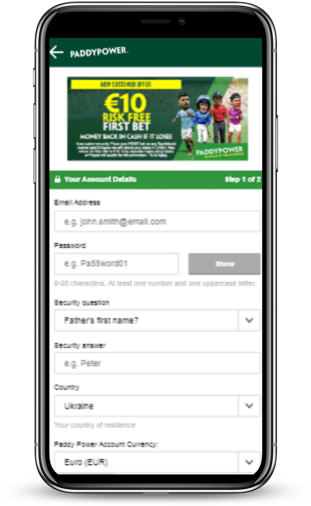 paddypower-android